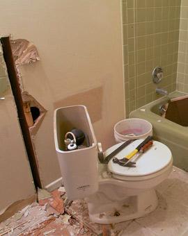 къртене на баня 2